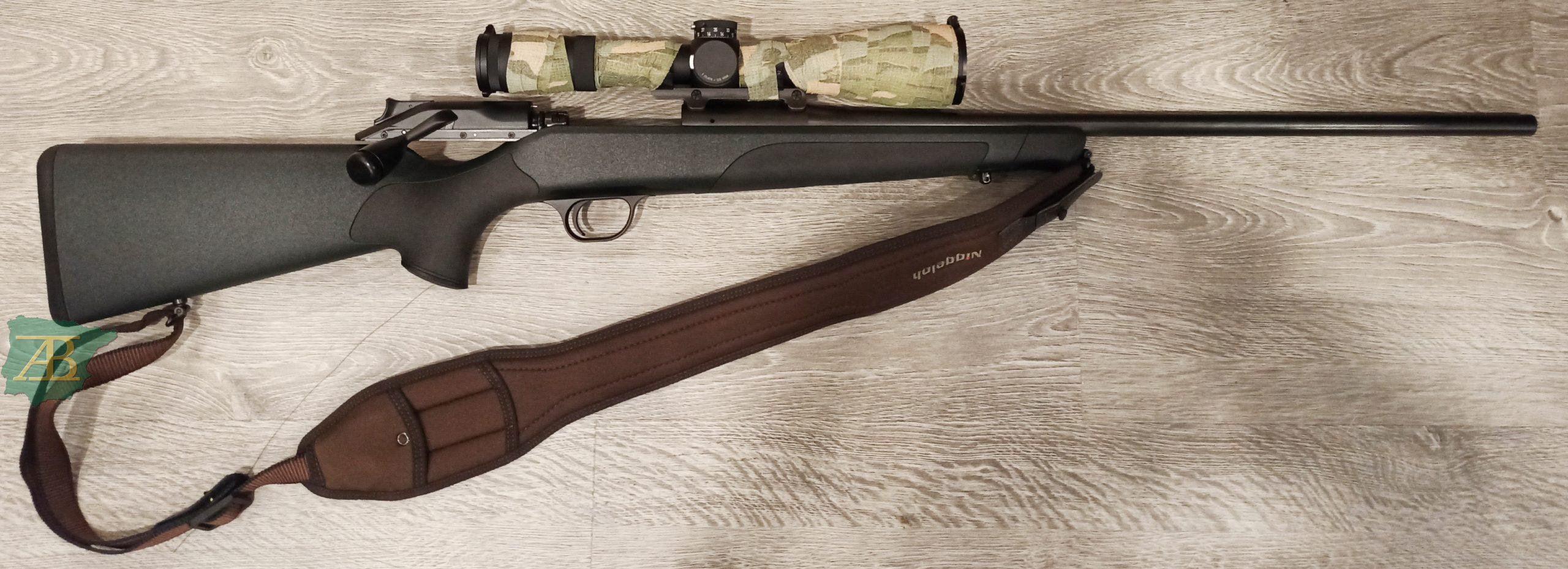 Rifles De Cerrojo De Segunda Mano Armería Ibérica